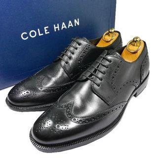 コールハーン(Cole Haan)の【新品◆定価5万】コールハーン ベントン メダリオンウイング 革靴 7 25cm(ドレス/ビジネス)