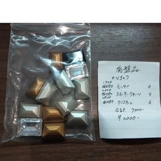 キワセイサクジョ(貴和製作所)の4527スワロフスキー7000円相当→1800円(各種パーツ)
