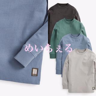 ネクスト(NEXT)の【新品】next マルチ 長袖コンフォートTシャツ4枚組(オールド)(Tシャツ/カットソー)