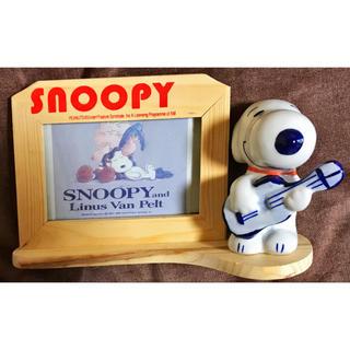 スヌーピー(SNOOPY)のスヌーピー 写真立て(フォトフレーム)