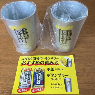 サントリー(サントリー)のレモンサワー オリジナルタンブラー (グラス/カップ)