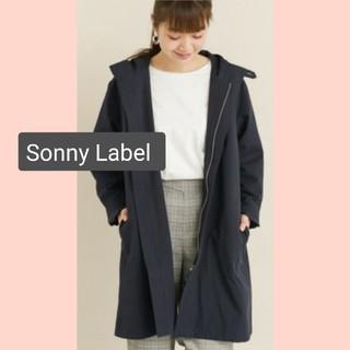 サニーレーベル(Sonny Label)のSonny Label フーデッドモッズコート(モッズコート)