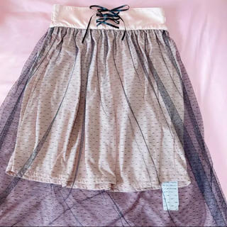 アンクルージュ(Ank Rouge)のAnk Rouge スピンドルチュールマキシSK  タグ付き新品 量産 スカート(ひざ丈スカート)