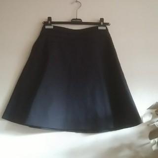 ボナジョルナータ(BUONA GIORNATA)のBUONA GIORNATA♡Mスカート濃紺(ひざ丈スカート)