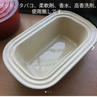 ルクルーゼ(LE CREUSET)のル・クルーゼ ラザニア皿(食器)