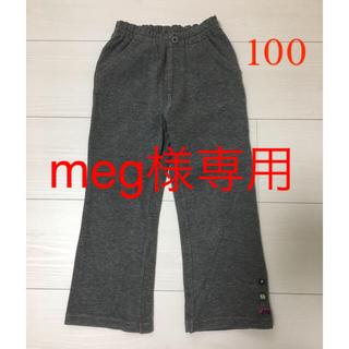 familiar - ファミリア 綿 長ズボン パンツ グレー 100センチ
