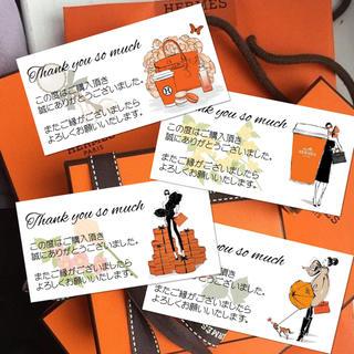 オレンジボックス柄(メッセージ付き)♡サンキューシール 44枚(カード/レター/ラッピング)