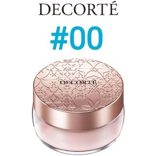 COSME DECORTE - 【訳あり】コスメデコルテ フェイスパウダー #00