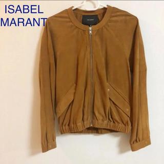 Isabel Marant - 【イザベルマラン】やぎ革。スエード素材のパンチングレザージャケット