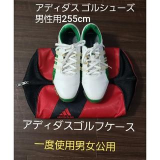 アディダス(adidas)のゴルフシューズケースは新品に近いです★ジュースは4~5回使用全体的美品です。(シューズ)