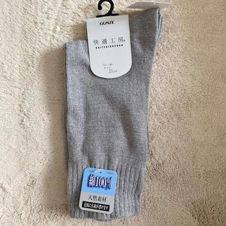 グンゼ(GUNZE)のグンゼ メンズ 綿100%靴下(ソックス)