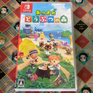 Nintendo Switch - あつまれどうぶつの森Switchソフト