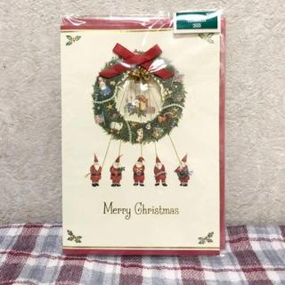 サンリオ(サンリオ)のサンリオ クリスマスカード リース サンタ メリークリスマス メッセージカード(カード/レター/ラッピング)