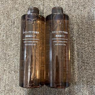 ムジルシリョウヒン(MUJI (無印良品))の無印良品 エイジングケア化粧水 高保湿 2本(化粧水/ローション)