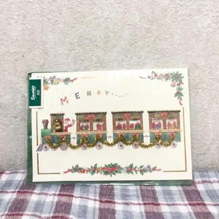 サンリオ(サンリオ)のサンリオ クリスマスカード 汽車 サンタ メリークリスマス メッセージカード(カード/レター/ラッピング)