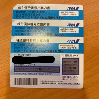 ANA(全日本空輸) - ANA 株主優待券 3枚