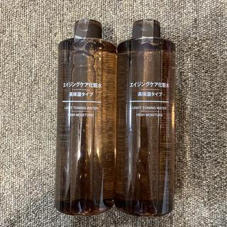 ムジルシリョウヒン(MUJI (無印良品))の無印良品 エイジングケア化粧水 高保湿タイプ 2本(化粧水/ローション)