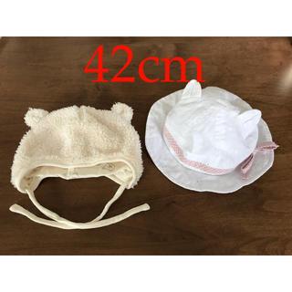 アカチャンホンポ(アカチャンホンポ)のベビー 帽子 42cm 2つセット H&M アカチャンホンポ(帽子)