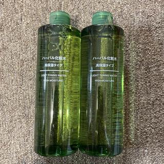 ムジルシリョウヒン(MUJI (無印良品))の無印良品 ハーバル化粧水 高保湿タイプ 2本(化粧水/ローション)