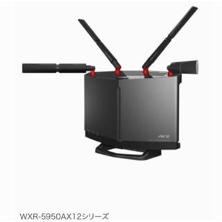 バッファロー(Buffalo)のBUFFALO WiFi 無線LAN ルーター  WXR-5950AX12 新品(PC周辺機器)