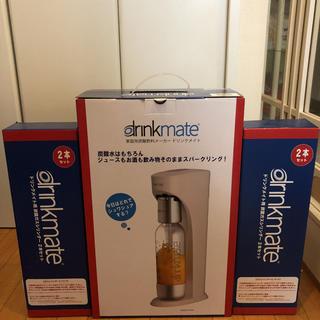 コストコ(コストコ)のドリンクメイト、ガスシリンダー2本x2(調理道具/製菓道具)