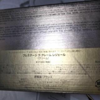 クリスチャンディオール(Christian Dior)の定価40,700円 Dior ディオールプレステージ ラ クレーム レジェール(フェイスクリーム)