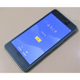キョウセラ(京セラ)の美品 Android one S4 ライトブルー ワイモバイル(スマートフォン本体)