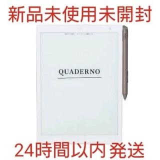 フジツウ(富士通)のQUADERNO クアデルノ A5 FMV-DPP04 新品 未使用 未開封(タブレット)