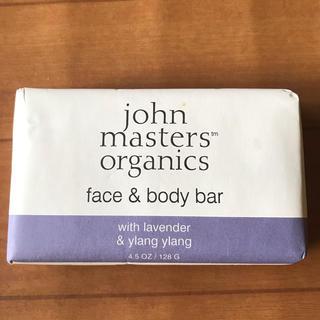 ジョンマスターオーガニック(John Masters Organics)のJohn masters organics フェイス&ボディソープ(ボディソープ/石鹸)