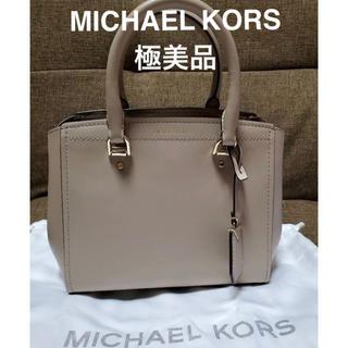 マイケルコース(Michael Kors)の極美品 マイケルコース ハンドバッグ ショルダーバッグ(ショルダーバッグ)
