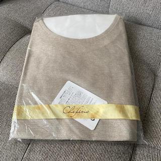 シャルレ(シャルレ)のシャルレ 長袖シャツ(Tシャツ(長袖/七分))