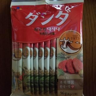 コストコ(コストコ)のコストコ ダシダ 1袋(8g×12本)(調味料)