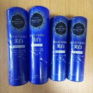 SHISEIDO (資生堂) - 【新品】アクアレーベル ホワイトアップ エマルジョン ローション 化粧水 乳液