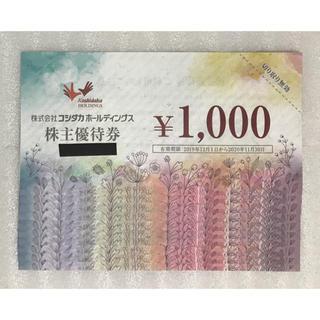 コシダカ 株主優待券 一万円分 カラオケまねきねこ