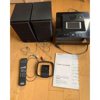 ソニー(SONY)のSONY NAS-D55HD(アンプ)
