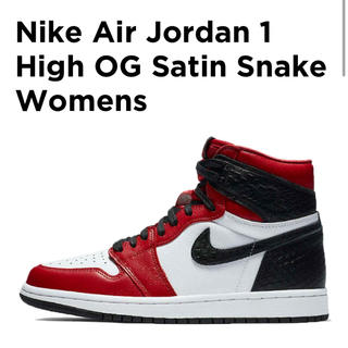 NIKE - NIKE ウィメンズAIR JORDAN 1 HIGH OG Satin Red