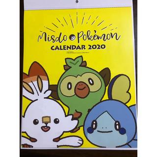 ポケモン(ポケモン)のミスド ポケモンカレンダー(カレンダー/スケジュール)