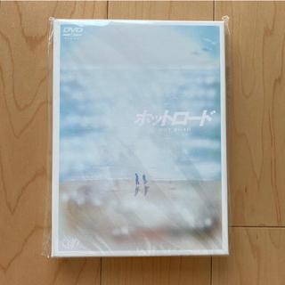 サンダイメジェイソウルブラザーズ(三代目 J Soul Brothers)の登坂広臣 DVD(日本映画)