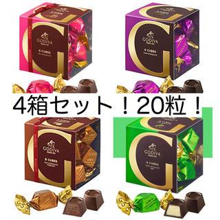 ゴディバ  Gキューブ GODIVA チョコレート 4箱セット