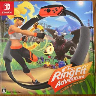 ニンテンドウ(任天堂)のNintendo Switch リングフィット アドベンチャー 新品 14台(家庭用ゲームソフト)