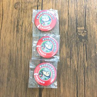 広島東洋カープ - 広島東洋カープ 広島市消防団 コラボ 缶バッジ 3個セット 非売品 CARP