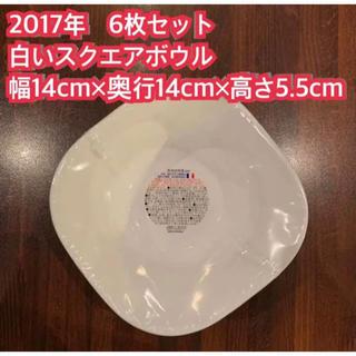 山崎製パン - 2017年 ヤマザキ春のパン祭り 6枚セット 白いスクエアボウル