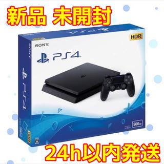 PlayStation4 - 【新品 未開封】プレイステーション4 PS4 本体 ジェットブラック 500GB