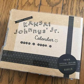 ジャニーズJr. - 関西ジャニーズJr. 2020 カレンダー