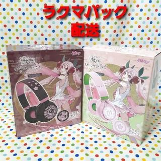 桜ミク イメージヘッドフォン ベッドホン