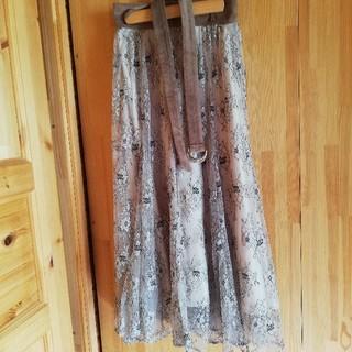 リランドチュール(Rirandture)のリランドチュール 刺繍ロングスカート 0サイズ(ロングスカート)