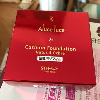 Aluce luce アルーチェルーチェクッションファンデーション(ファンデーション)