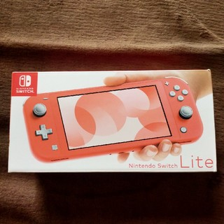 Nintendo Switch NINTENDO SWITCH LITE コーラ(家庭用ゲーム機本体)
