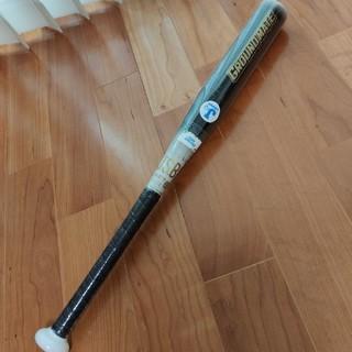ゼット(ZETT)の新品未使用 少年野球バット(バット)