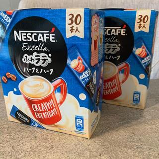 ネスレ(Nestle)の新品未開封★ふわラテ ハーフ&ハーフ★2箱★ネスカフェ(コーヒー)